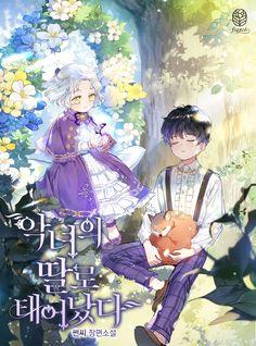 Anime Girl Cute, Anime Art Girl, Anime Love, Lolis Anime, Chica Anime Manga, Yandere Manga, Manga Couple, Anime Couples Manga, Manga English