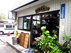 箱根 銀豆腐 (強羅/豆腐料理・湯葉料理)★★★☆☆3.08 ■予算(夜): ~¥999