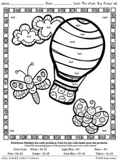 Catch The Math Bug ~ Multiplication Color By The Code Puzzles For Spring ~This Unit Is Aligned To The CCSS. Each Page Has The Specific CCSS Listed.~ This set includes 6 spring themed math puzzles with multiplication facts on each page. Answer Keys Included. $