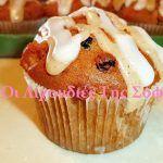 Νηστίσιμα μηλοκεκάκια   TrikalaView Muffin, Breakfast, Desserts, Food, Morning Coffee, Tailgate Desserts, Deserts, Eten, Postres