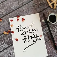 0번째 이미지 Caligraphy, The Crown, Clip Art, Lettering, Writing, Quotes, Poster, Blog, Inspiration