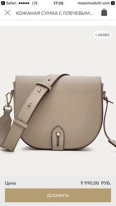 10 Best Bags images  c4501a5c83267