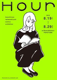 Hour - Kaya Hiroya and Takahashi Yuki (Conico)