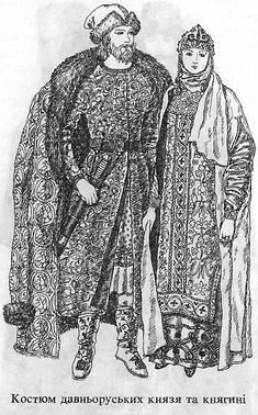 Prince and Princess. Note that both are wearing the Novgorod shuba overcoat - his as a cloak toss over his shoulders, hers with her arms through the elbow slits. Viking Garb, Viking Warrior, Medieval Clothing, Historical Clothing, Vladimir The Great, Renaissance Costume, Russian Folk, Fantasy Costumes, Historical Images
