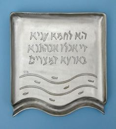 """Now 10% of marked price on all Passover Items!  Carmel Gifts - Passover Matzoh Plate -Cast Aluminum -  """"Bread of Affliction"""", $94.00 (http://www.carmelgiftshop.com/passover-pessach/matzah-covers-and-matzah-plates/copy-of-passover-matzoh-plate-cast-aluminum-bread-of-affliction/)"""