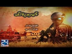 Pakistan Army reaction on Afghanistan Firing - https://www.pakistantalkshow.com/pakistan-army-reaction-on-afghanistan-firing/ - http://img.youtube.com/vi/8hRYRS0IMDw/0.jpg