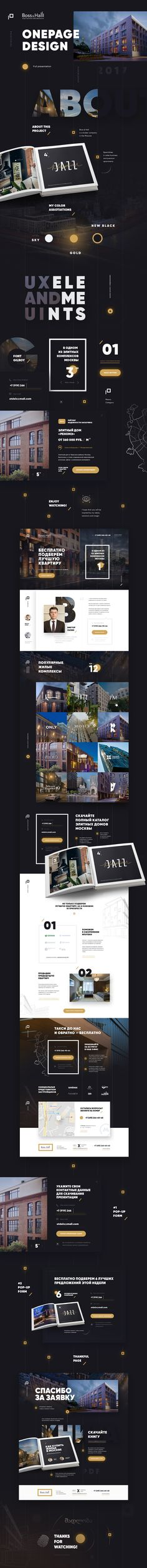 Ознакомьтесь с этим проектом @Behance: «BOSS&HALL - luxury apartments in Moscow onepage» https://www.behance.net/gallery/55285457/BOSS-HALL-luxury-apartments-in-Moscow-onepage
