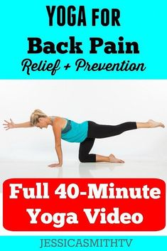 This gentle yoga sequence is easy on your body and perfect for those who suffer from back pain. (Lower Back Pain Workout) Killer Workouts, Toning Workouts, Fun Workouts, Yoga Videos, Workout Videos, Exercise Videos, Excercise, Back Pain Exercises, Stretches