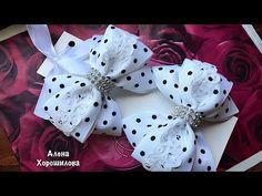 Бантики в школу 10см МК Алена Хорошилова Канзаши Tutorial diy ribbon bows kanzashi bow из репса лент - YouTube