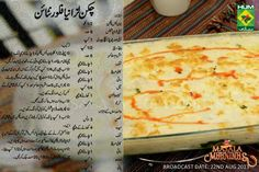 Pasta Recipes, Baking Recipes, Chicken Recipes, Healthy Eating Tips, Healthy Nutrition, Chicken Lasagne, Masala Tv Recipe, Urdu Recipe, Desi Food