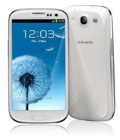 Διαγωνισμός με δώρο κινητό Samsung Galaxy S3   ediagonismoi.gr