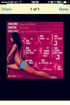 15 Mins A Day To Get Your Legs Looking Amazing!!!