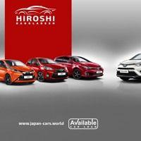 Toyota car models by Hiroshi Bangladesh Ltd. on SoundCloud Toyota Car Models, Toyota Cars, Vehicles, Car, Vehicle, Tools