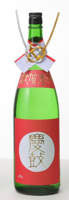 小鼓さんかな。水引と、文字と、どこかモダン。Japanese Sake Bottle for New Year's Special|獻賀春酒
