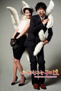 My Girlfriend is a Gumiho-2010 Episodes: 16  story: Cha Tae-Woong is a spoiled young man with no interest in staying in college. wants to become an actor. His wealthy grandfather Cha Poong though wants Tae-Woong to take his studies seriously & change his major from acting. When Cha Poong learns that Tae-Woong spent his next semester's tuition fees on an expensive motorcycle, he calls the police and reports the motorcycle as stolen. Cha Poong then picks up Tae-Woong up from the police station…