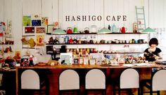 hashigo kafe tennai-wakayamashi
