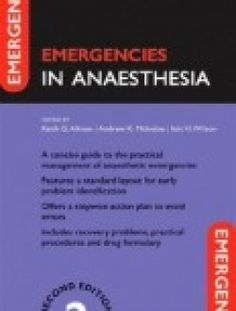 Hematology basic principles practice 6th ed free ebook emergencies in anaesthesia 2 edition free ebook online fandeluxe Image collections