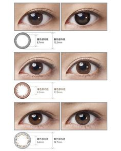 Acuvue Define Circle Contact Lenses now available at EyeCandy's!. FREE Shipping Worldwide. SHOP NOW: http://www.eyecandys.com/acuvue-define/