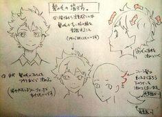 アニメーター 本田 敬一 さんのお絵かき講座 萌えイラスト上達法! お絵かき初心者の学習部屋 Manga Tutorial, Sketches Tutorial, Human Drawing, Drawing Practice, Figure Drawing, Drawing Reference Poses, Art Reference, Character Design References, Character Art