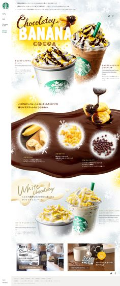 Web Design, Cafe Design, Food Design, Coffee Menu, Coffee Poster, Starbucks Menu, Starbucks Coffee, Drink Menu, Food And Drink