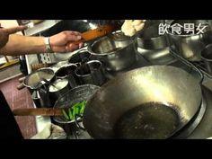 飲食男女 836期 高校教室 帶子如何煮才夠嫩滑? - YouTube