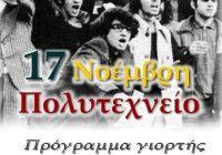 Quizzes, Education, Celebrities, School, Blog, Poster, Celebs, Schools, Foreign Celebrities