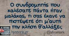 topnewsgr_zodia_4_6