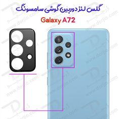 گلس لنز دوربین سامسونگ Galaxy A72 گلس محافظ لنز دوربین گوشی سامسونگ گلکسی A72 گلس لنز دوربین سامسونگ Galaxy A72 لنز دوربین تلفن های همراه بسیار حساس می باشد و ممکن است با کوچک ترین ضربه دچار آسیب و خراش های کوچک شود. گلس مخصوص این امکان را می دهد تا به صورت کامل از دوربین گلکسی آ 72 | Galaxy A72 خود مراقبت نمایید قرار دادن این محافظ بر روی لنز دوربین گوشی بسیار آسان خواهد بود و هنگام تعویض نیز به راحتی می توانید آن را جدا نمایید. Samsung Galaxy A72 Camera Glass Lens Protector Nintendo Consoles, Samsung, Games, Gaming, Plays, Game, Toys