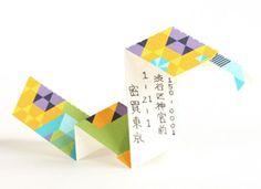密買東京|あの人に! 2013|商品詳細 (nenga made 2013-巳 -injan(和田恭侑)-)