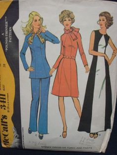 1970s Evening Dress Mondrian Color Block Day Dress by kinseysue
