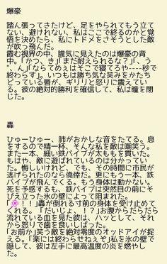 Boku No Hero Academia, Periodic Table, Math Equations, Twitter, Anime, Periodic Table Chart, Periotic Table, Cartoon Movies, Anime Music