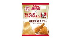 These Kentucky Fried Chicken Flavored Potato Chips Look Finger-Licking Good