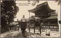 Kasuga Taisha in Nara.