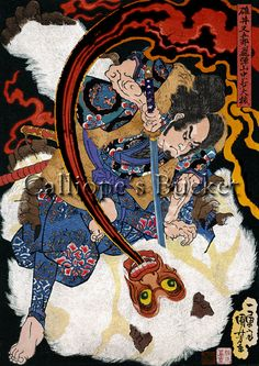(Image of ukiyo-e master Utagawa Kuniyoshi-end of the Edo period) Usui Matagoro Hida mountains two strokes large monkey wo Japanese Artwork, Japanese Tattoo Art, Japanese Painting, Japanese Prints, Tattoo Samurai, Samurai Art, Samurai Drawing, Japan Illustration, Japanese Woodcut