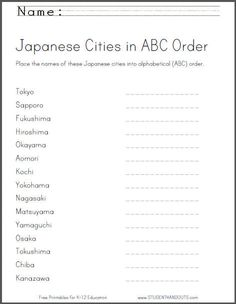 Worksheets Kindergarten Japanese Language Worksheet Printable board game travel around japan classroom resources the japanese cities in alphabetical abc order free printable worksheet for kids