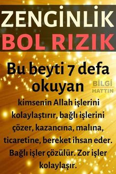 Fashion and Lifestyle Allah Islam, What Book, Holiday Parties, Prayers, Words, Health, Quotes, Istanbul, Butterfly Gif