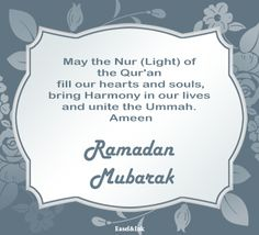 Ramadan is the ninth month of Islamic calendar. It is the holy month of Muslims and is celebrated by fasting the whole month. Here are the cutest ramadan wishes to share with your friends and families. Ramadan Wishes, Eid Mubarak Wishes, Ramadan Day, Ramadan Greetings, Eid Mubarak Greetings, Ramadan Mubarak, Islamic Love Quotes, Islamic Inspirational Quotes, Ramadhan Quotes