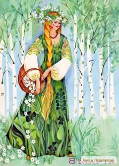 Vintage Russian Postcard - Spring Day of Mother Unused Printed in USSR Russia, 1988 Size: * cm Wicca, Russian Art, Cute Illustration, Illustrations, Vintage Cards, Vintage Postcards, Art For Kids, Fantasy Art, Creations