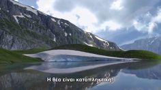 Οικολογικές, Περιπατητικές και Αγροτουριστικές διαδρομές στην Ήπειρο. (***HOTEL RODOVOLI) Mountains, Nature, Travel, Naturaleza, Trips, Traveling, Nature Illustration, Tourism, Bergen