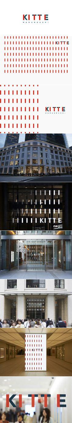 KITTE by Hara Design Institut. http://bpando.org/2013/06/25/logo-kitte/