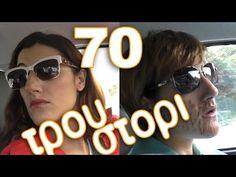 Ελληνίδα Μάνα GPS http://www.comedylab.gr/video/2452/70-%CE%B5%CE%BB%CE%BB%CE%B7%CE%BD%CE%AF%CE%B4%CE%B1-%CE%BC%CE%AC%CE%BD%CE%B1-gps