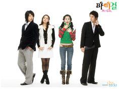 My Girl (2005): Lee Joon-gi as Seo Jung-woo, Park Si-yeon as Kim Se-hyun, Lee Da-hae as Joo Yoo-rin, Lee Dong-wook as Seol Gong-chan