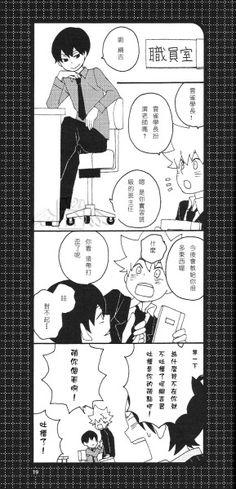 Мукуро/Тсуна