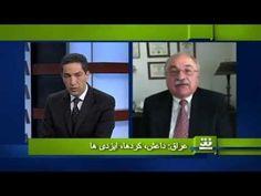 عراق: داعش، کردها، ایزدی ها