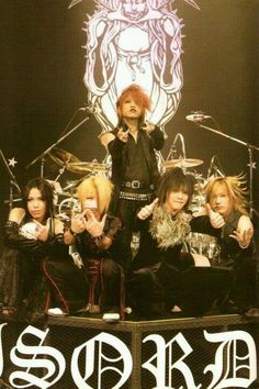 Aoi, Reita, Ruki, Kai, and Uruha, the GazettE