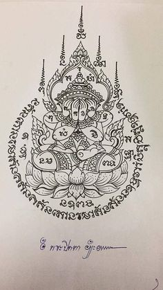 Find out the meaning of Muay Thai Tattoo symbols. Learn about traditional Sak Yant tattoo designs: five lines, twin tigers, nine peaks, eight directions and Tatouage Yantra, Tatuagem Sak Yant, Yantra Tattoo, Sak Yant Tattoo, Muay Thai Tattoo, Khmer Tattoo, Trendy Tattoos, New Tattoos, Body Art Tattoos