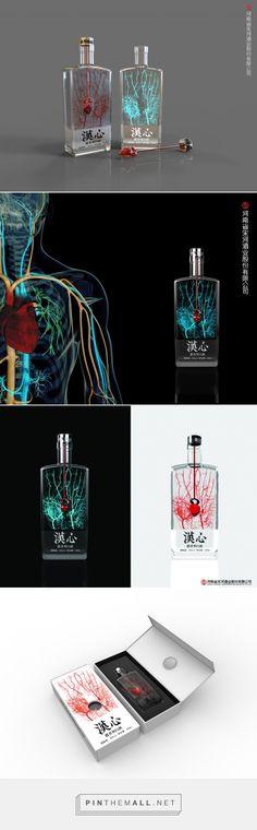 """""""汉心""""白酒包装设计 on Behance by Tenney Hebrew Hangzhou China curated by Packaging Diva PD. This is wild packaging. Something healthy?"""