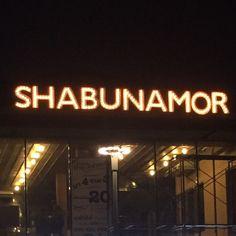 ป้ายไฟวินเทจ #shabunamor vintage light box