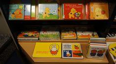 Children'S Books, Books, Library