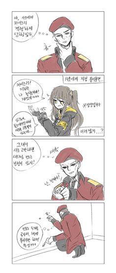 """소녀전선 만화 - 쪽박: """"아, 사오에게 파ㅇ즈ㅇ 격렬하게 당하고 싶다"""" : 네이버 블로그 Girls Frontline, Korea, Manga, Anime, Fictional Characters, Manga Anime, Manga Comics, Cartoon Movies, Anime Music"""